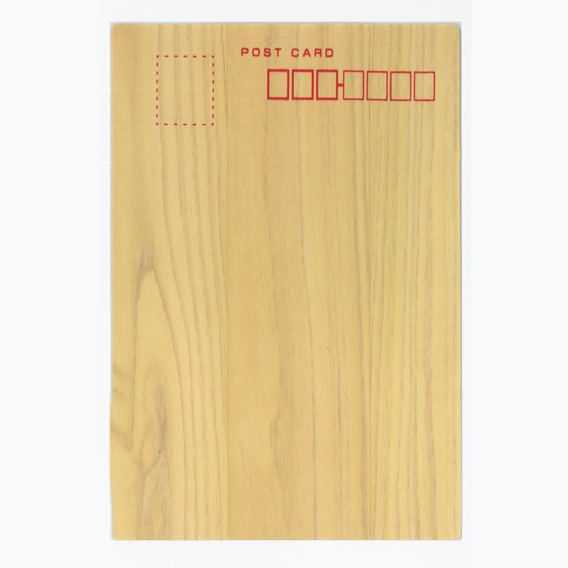 木のポストカード