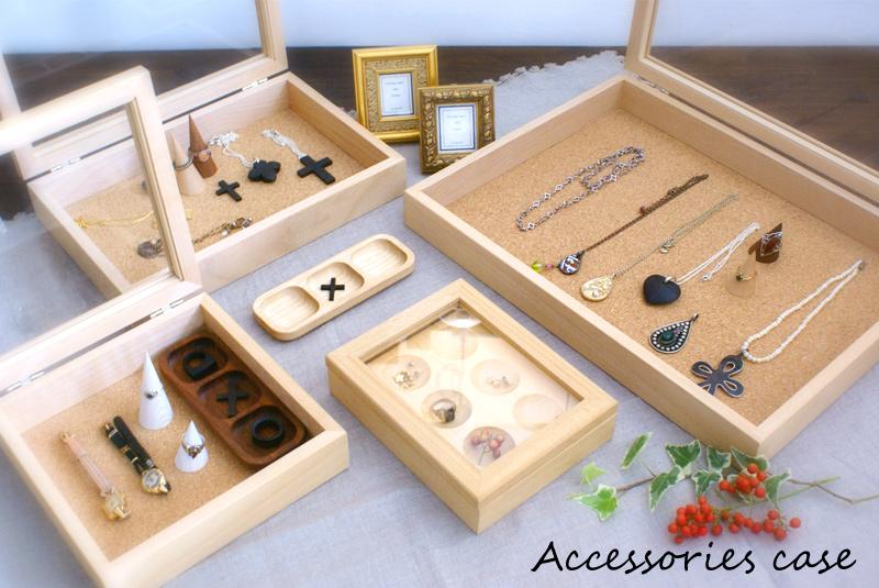 Accessories case アクセサリーケース