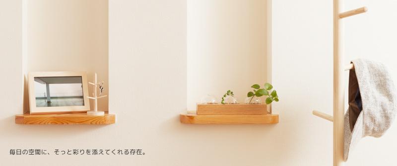 Wood Flower Vase ウッドフラワーベース