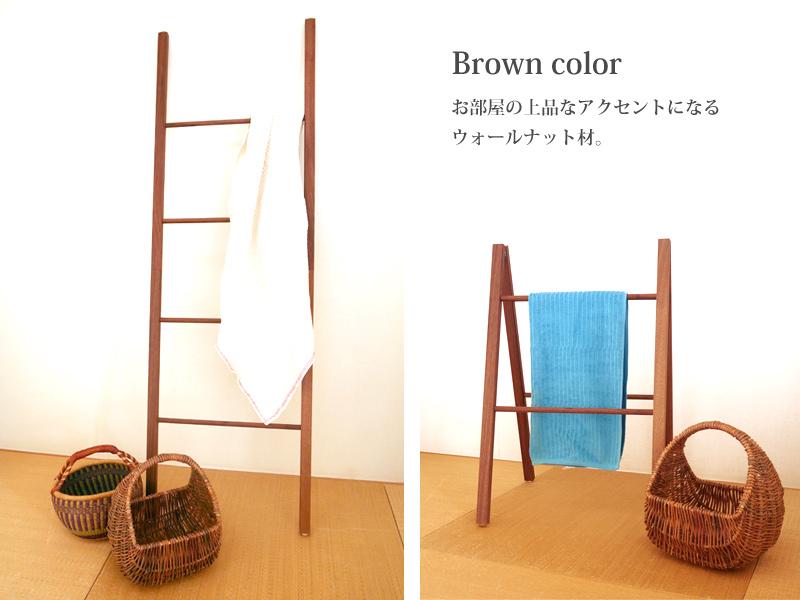 タオルラック Towel Rack