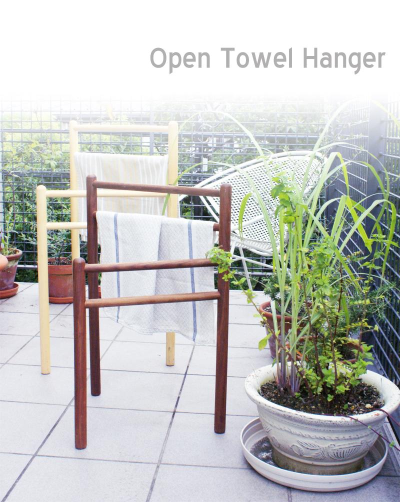 オープンタオルハンガー Open Towel Hanger