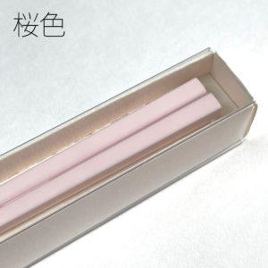 伝統色箸桜色