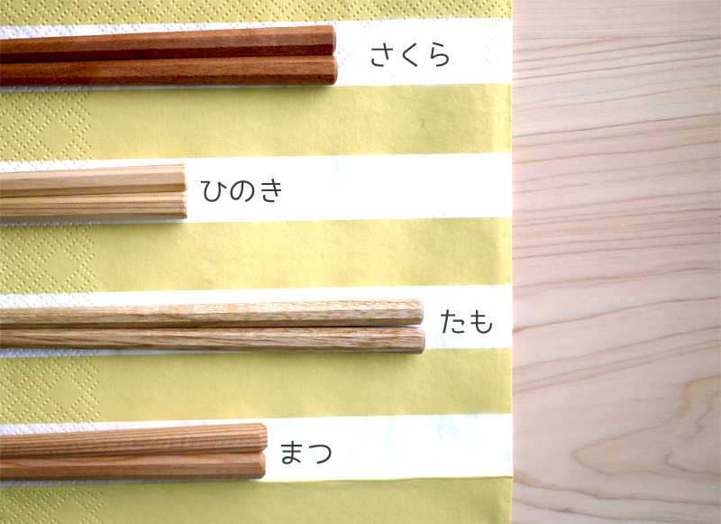 みつろう仕上げ箸 Beeswax Chopsticks