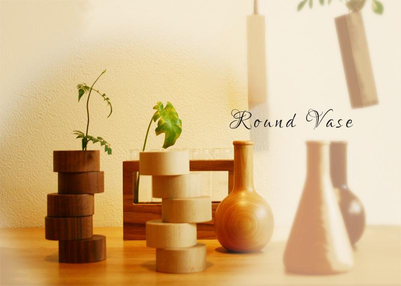 Round Vase ラウンドベース