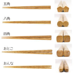 マロン箸 Chestnut wood chopsticks
