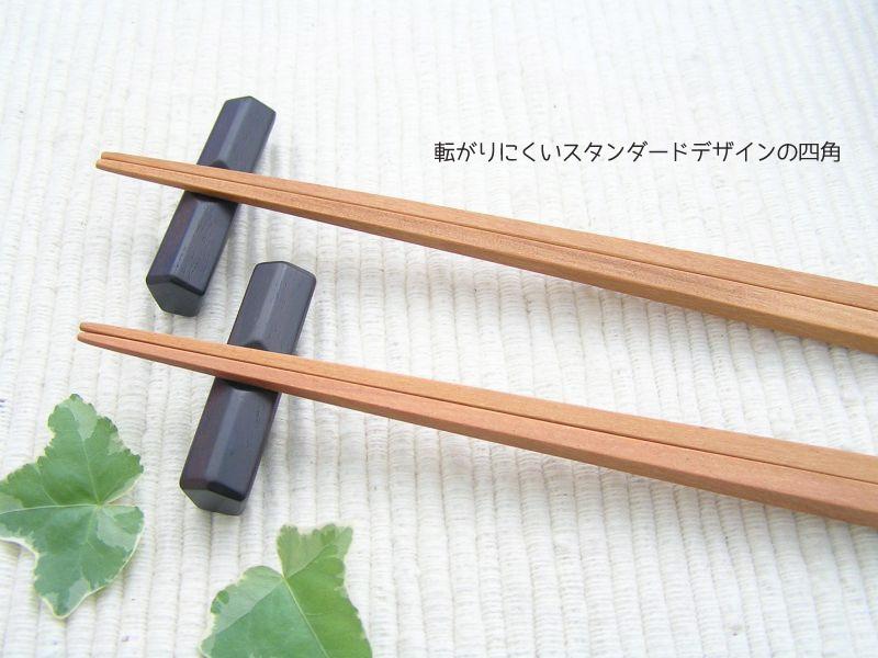 サオ箸(おとこ・おんな・こども) Sawo wood chopsticks
