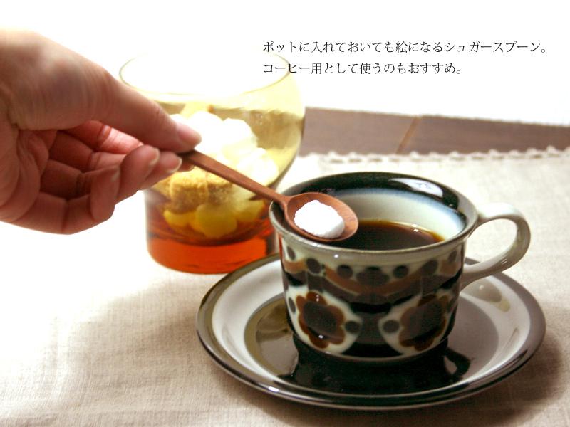 スパイス・ジャム・シュガーカトラリー spice sugar cutlery