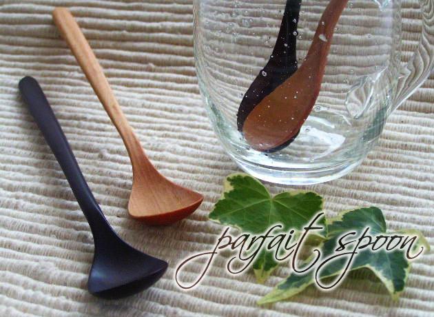 パフェスプーン parfait spoon