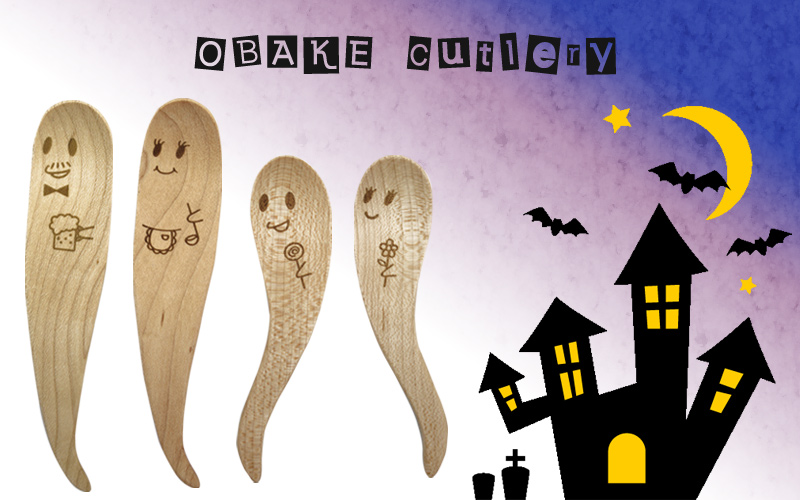 おばけカトラリー OBAKE Cutlery