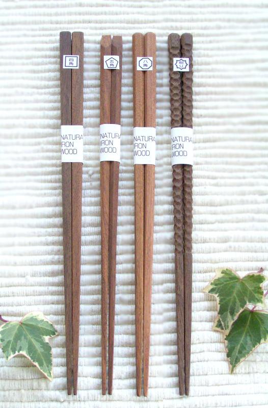 アイアンウッド箸 Iron wood chopsticks