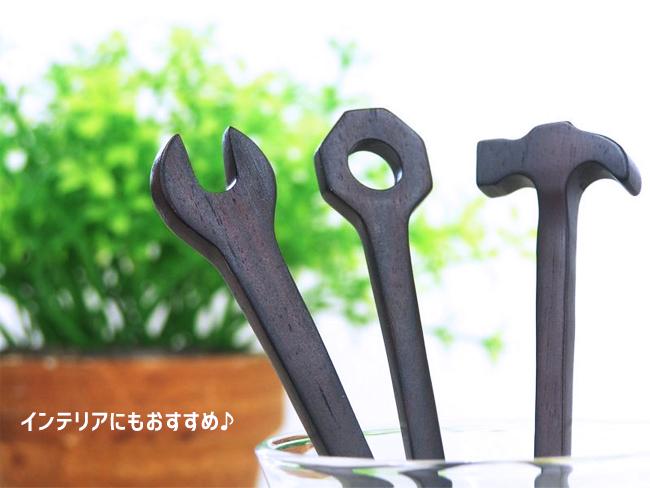 工具カトラリー TOOL Cutlery