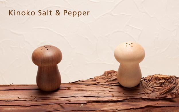 きのこソルト&ペッパー Mushroom Salt & Pepper Container