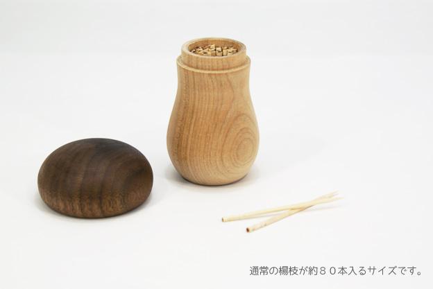 きのこ楊枝入れ Mushroom Toothpick Container