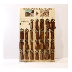 リサイクルウッドキーホルダー Recycle Wood Keyholder