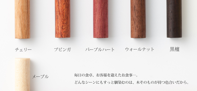 クレヨン・パステル 箸置き crayon pastel chopstick rest