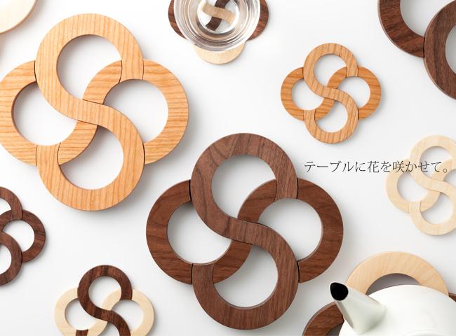 はなしき コースター HANASHIKI Coaster