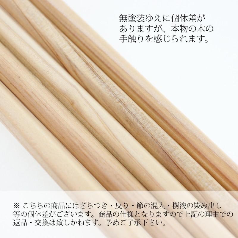 ヒノキボールペン