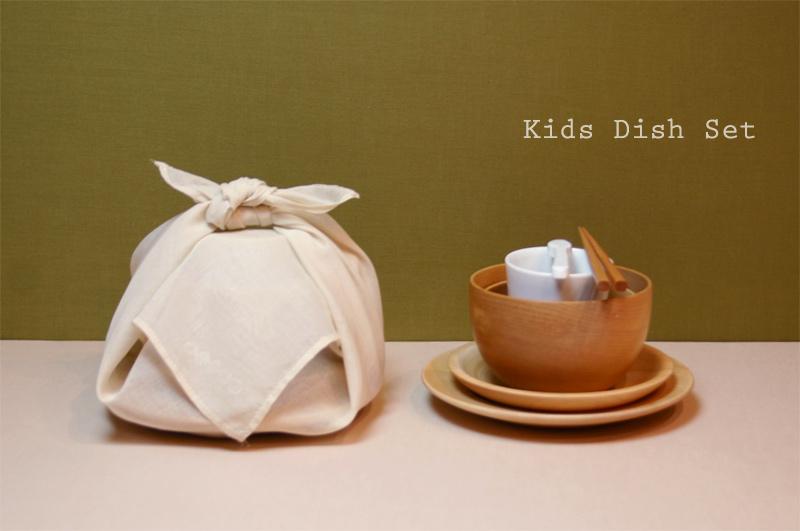子どものための食器 Kids Dish Set