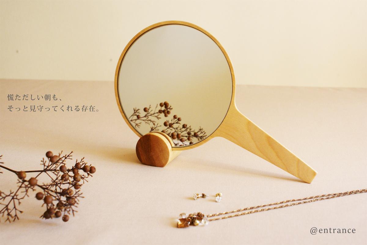 Hand Mirror 手鏡
