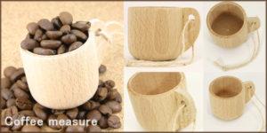 コーヒーメジャー