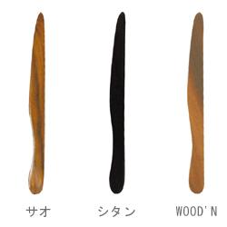 和風ナイフ サオ/シタン/WOOD'N