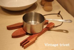ヴィンテージトリベット(鍋敷き)