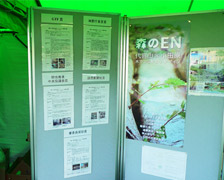 グリーンチャレンジデーと間伐材ヒノキのサラダボウル