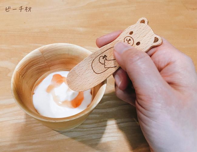 どうぶつカトラリー Animal Cutlery