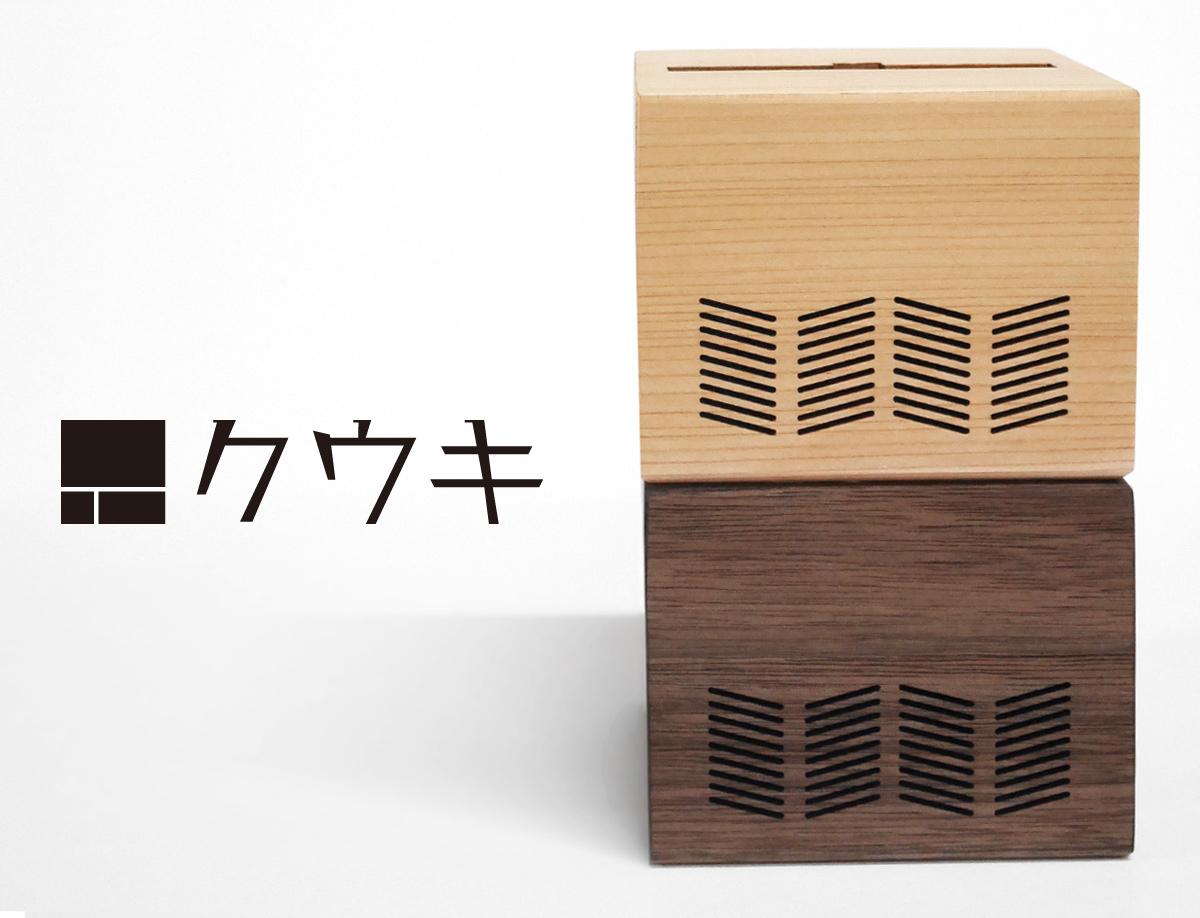 KUKI COLLECTION クウキコレクション