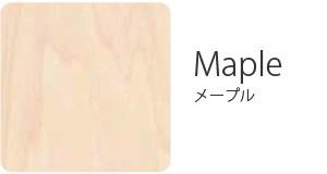maple メープル