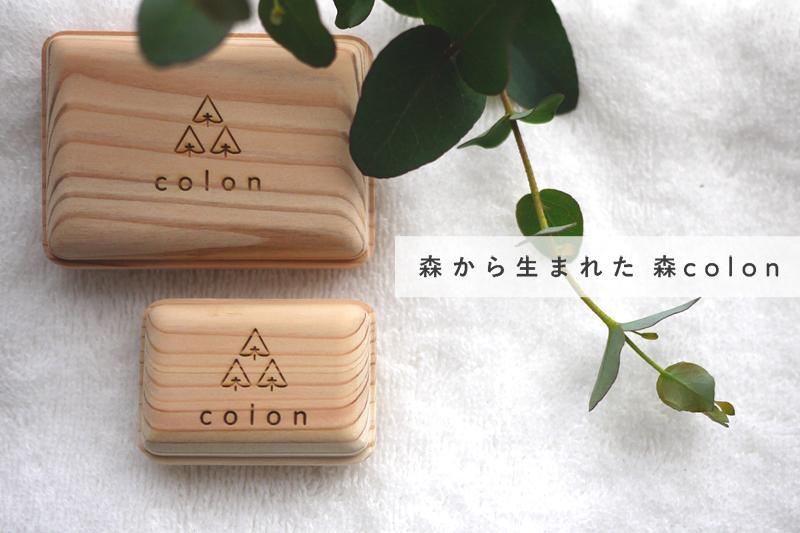 Mori colon 森コロン