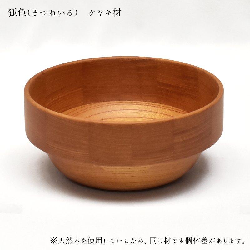 寄木×DON【楽】Mサイズ ケヤキ