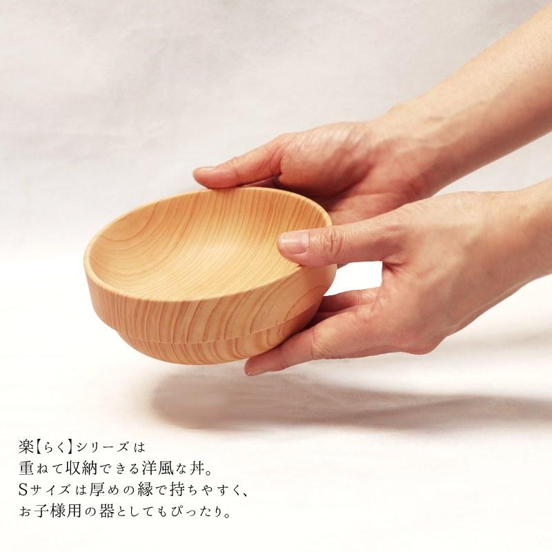 寄木×DON【楽】Sサイズ