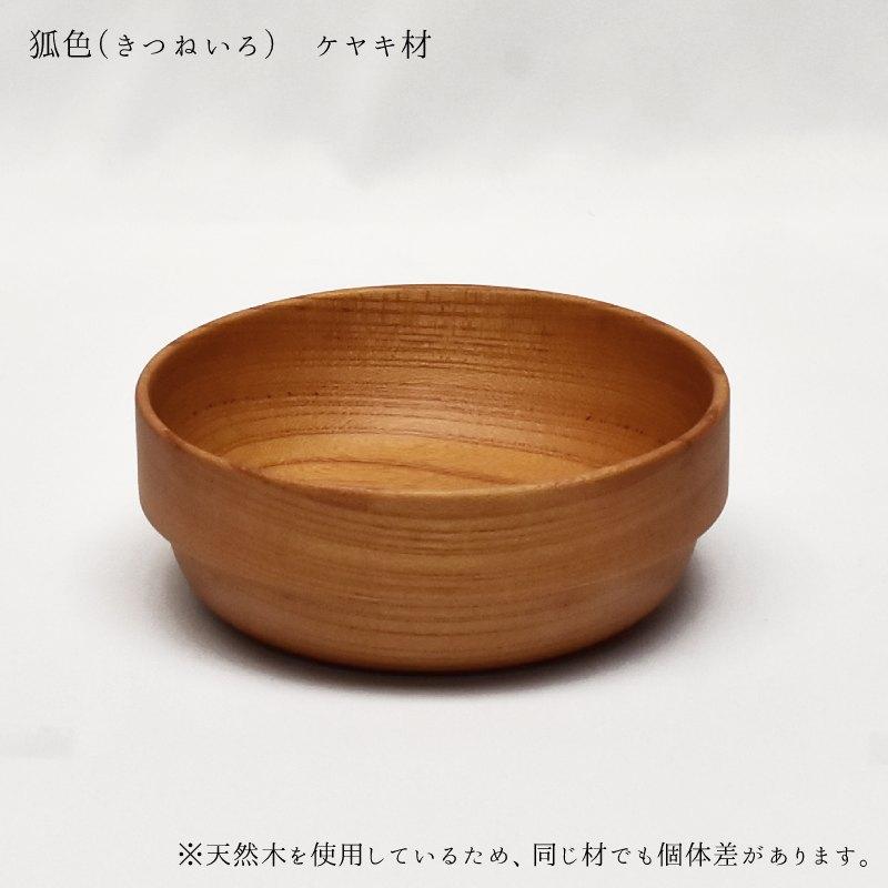 寄木×DON【楽】Sサイズ ケヤキ