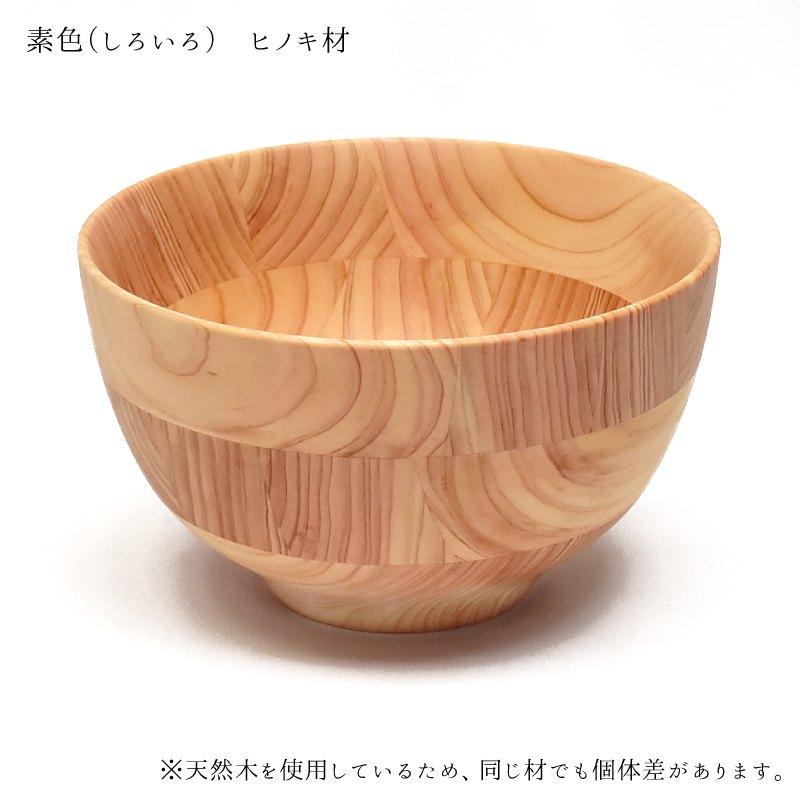 寄木×DON【麗】ヒノキ材
