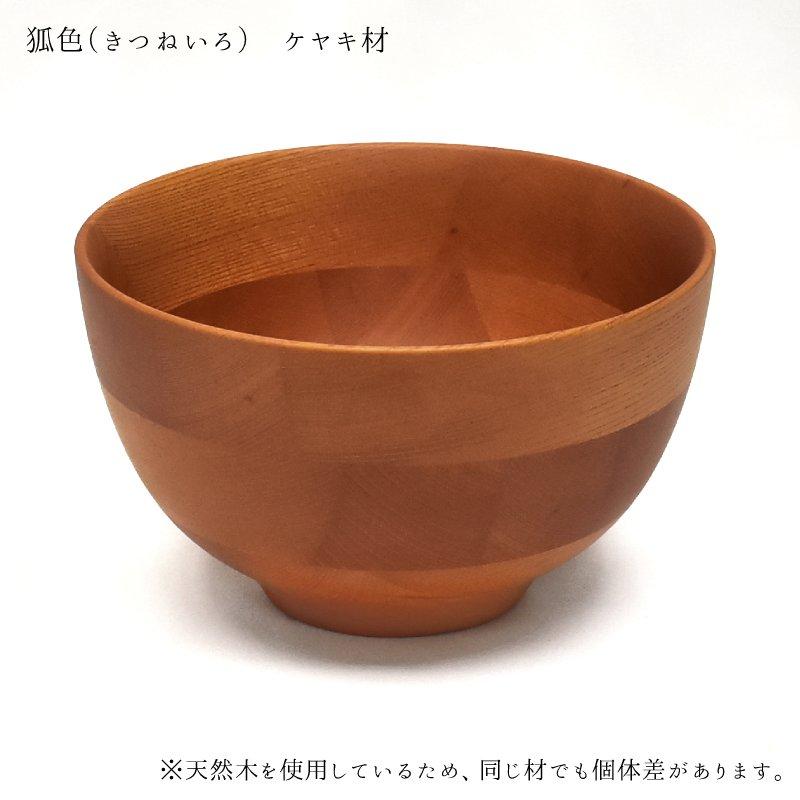 寄木×DON【麗】ケヤキ材