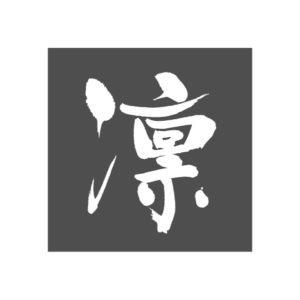 【Rin】