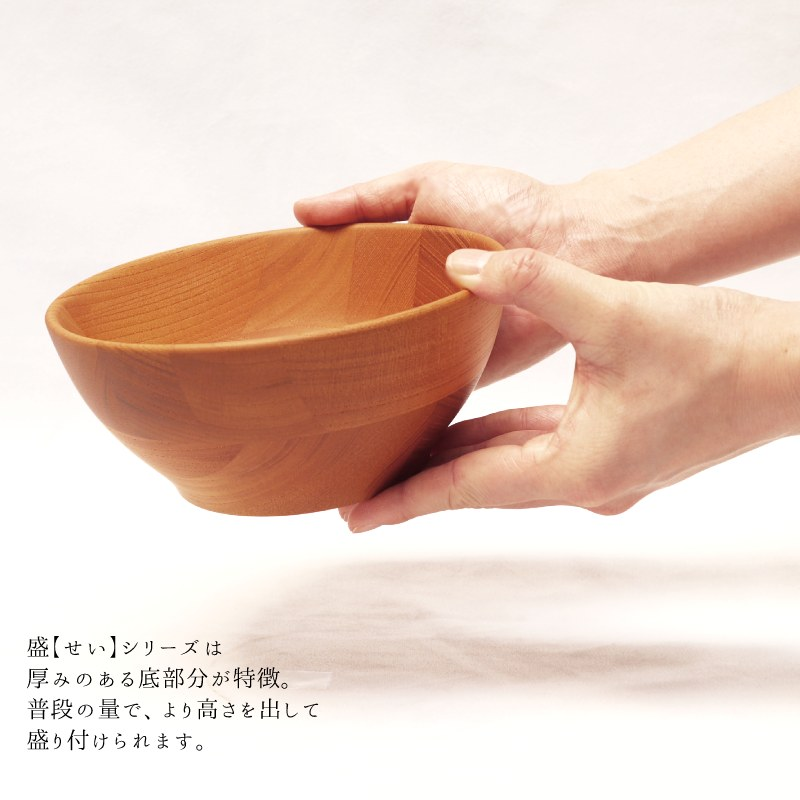 寄木×DON【盛】Mサイズ