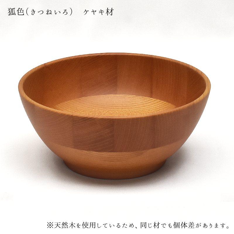 寄木×DON【盛】Mサイズ ケヤキ材