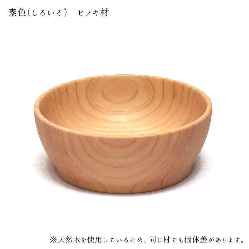 寄木×DON【盛】Sサイズ ヒノキ材