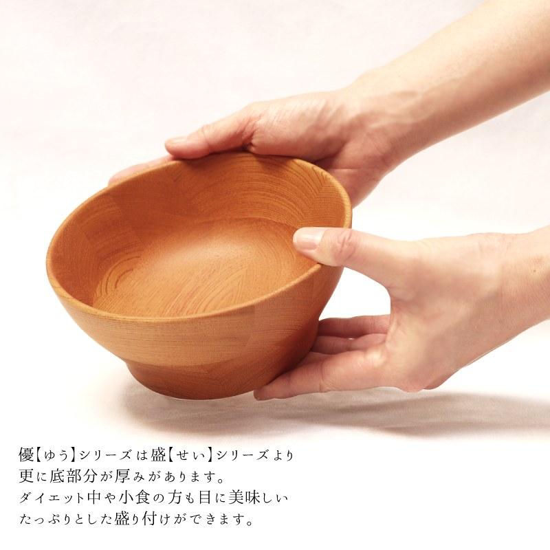 寄木×DON【優】Mサイズ