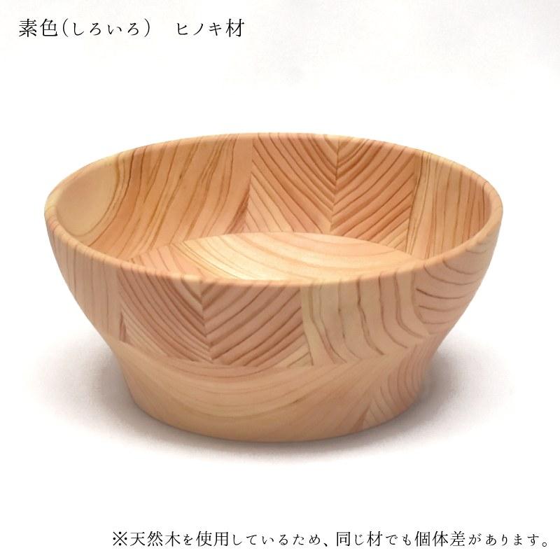 寄木×DON【優】Mサイズ ヒノキ材
