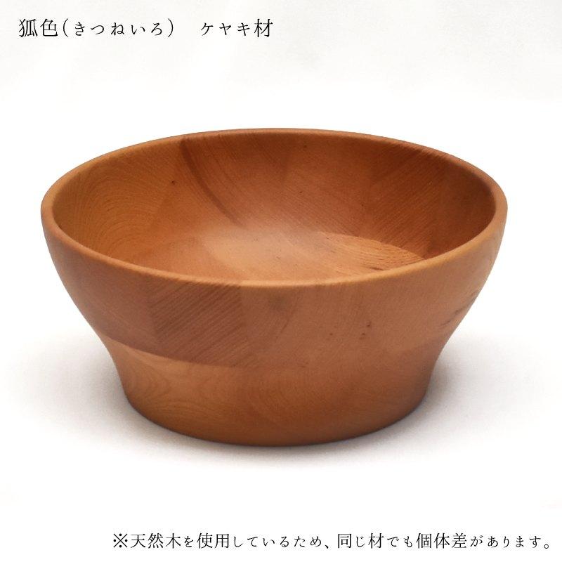 寄木×DON【優】Mサイズ ケヤキ材