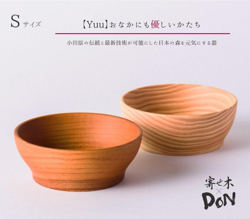 寄木×DON【優】Sサイズ