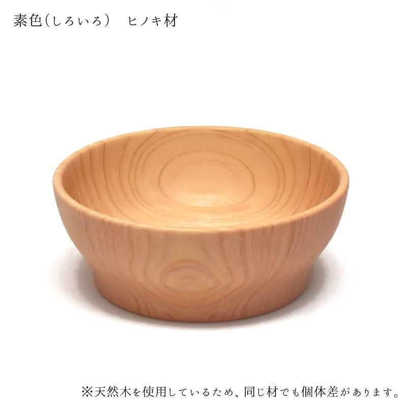 寄木×DON【優】Sサイズ ヒノキ材