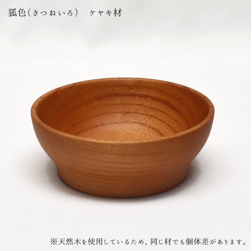寄木×DON【優】Sサイズ ケヤキ材