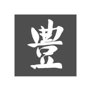 【Yutaka】