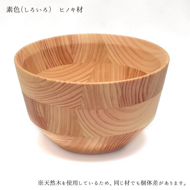 寄木×DON【豊】ヒノキ材