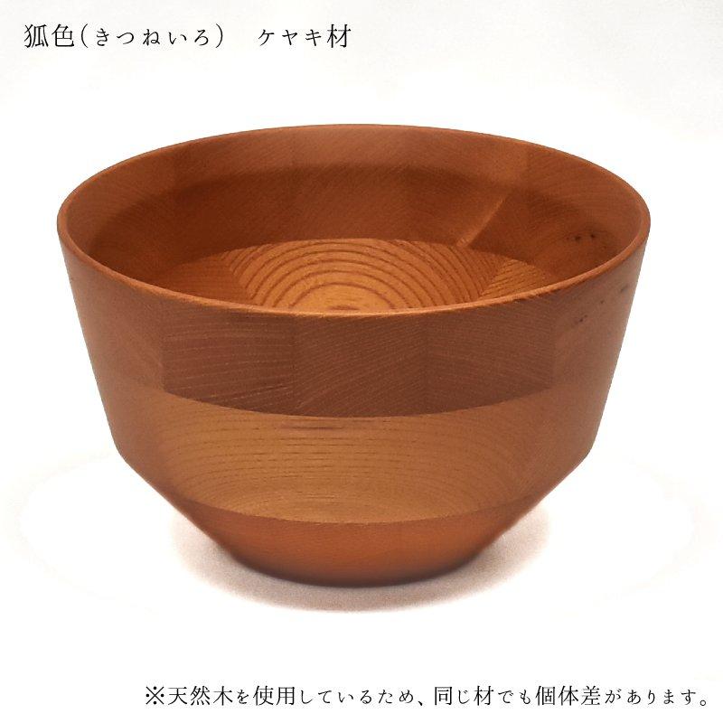 寄木×DON【豊】ケヤキ材