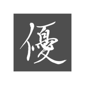 【Yuu】